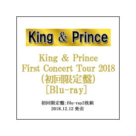 King & Prince First Concert Tour 2018(初回限定盤)/Blu-ray◆新品Ss【ゆうパケット対応】【即納】