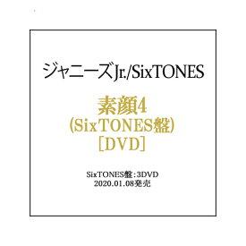 素顔4(SixTONES盤)/[3DVD]/ジャニーズアイランドストア限定◆新品Ss【即納】【ゆうパケット/コンビニ受取/郵便局受取対応】