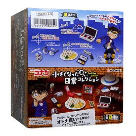 リーメント 名探偵コナン 小さくなった日常コレクション 全8種セット/BOX◆新品Ss【即納】