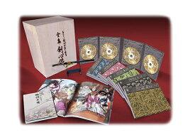 【中古】るろうに剣心 DVD−BOX 全集・剣心伝/完全予約生産◆B【即納】【コンビニ受取/郵便局受取対応】