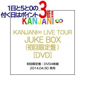 【中古】KANJANI∞ LIVE TOUR JUKE BOX(初回限定盤)/DVD▼C【即納】【欠品あり】【コンビニ受取/郵便局受取対応】