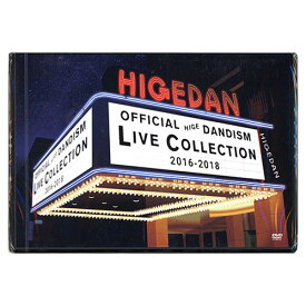 Official髭男dism/LIVE COLLECTION 2016-2018(会場/通販限定)/DVD◆新品Ss【即納】【ゆうパケット/コンビニ受取/郵便局受取対応】