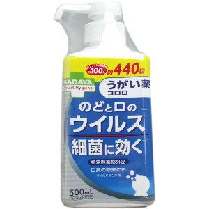 スマートハイジーン うがい薬コロロ マイルドミント味 500mL 4973512263699