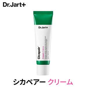 【韓国コスメ】『Dr.Jart+・ドクタージャルト』 シカペア クリーム 50ml【化粧品で刺激を感じやす方】【低刺激】【福袋】【正規品】