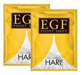 針型EGF美容液【EGF ポイントショット 2袋組(2枚入×2袋)】美人生活 クルード ニードル マイクロニードル ハリ 刺す 貼る EGFパッチ ヒアルロン酸パッチ ヒアルロン酸 目元 口元 部分用パック エイジング 年齢肌 無添加 生協 コープ