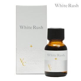 高濃度 ビタミンC誘導体 30% 美容液 ホワイトラッシュ 日本製 化粧品 VC美容液 VCセラム30(18ml)メンズ レディース 男女兼用