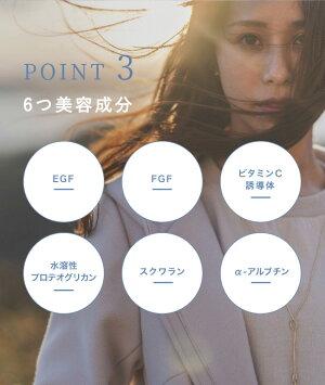 POINT36つ美容成分
