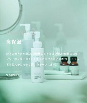 ホワイトラッシュHQクリームハイドロキノン5%配合日本製15gw-rush