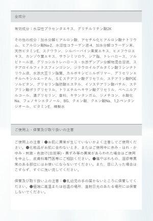 ホワイトラッシュハイドロキノンクリームフェイスクリーム日本製15gリンゴ幹細胞エキスビタミンC誘導体配合メンズレディースケア女性男性