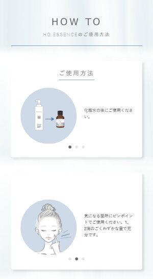 ホワイトラッシュハイドロキノン5%美容液日本製15mlシミ取り化粧品美白美容液メンズレディース男女兼用レビュー特典おまけつき