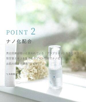 【高濃度ビタミンC誘導体30%】ホワイトラッシュVC美容液Vセラム30(18ml)