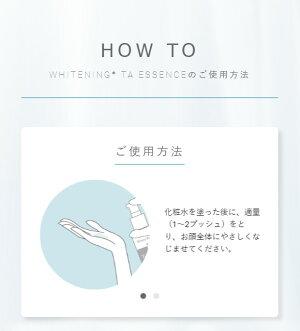 トラネキサム酸美容液30ml(30g)ホワイトラッシュTA美容液美白シミしみしわくすみトラネキサム酸配合(医薬部外品)