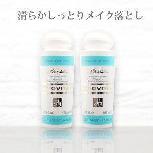 【ジェロビタールH3】クレンジングミルク200ml