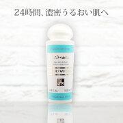 【ジェロビタールH3】フェイスローション100ml