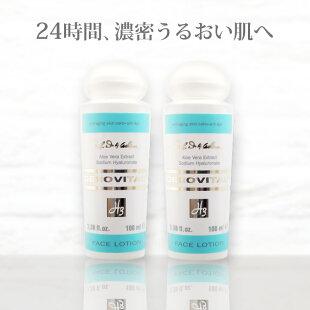 【ジェロビタールH3】フェイスローション200ml