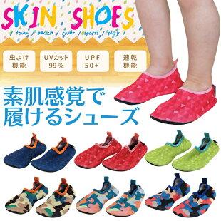 https://image.rakuten.co.jp/bijin-ya-beauty/cabinet/dic/ee001.jpg