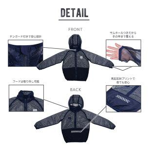 モスキーヒ・虫よけパーカー・ポケット付き・子供用の詳細