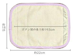 よだれパッドのサイズ約18cm×約22cm