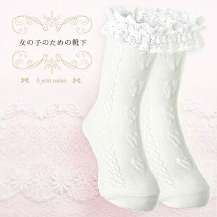 女の子のための靴下(ソックス)フリル・クルー丈