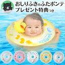【送料無料】スイマーバ(swimava)正規品 お風呂 浮き輪 赤ちゃん ベビー うきわ首リング ベビー浮き輪 おふろ知育グッズ スイマーバ…