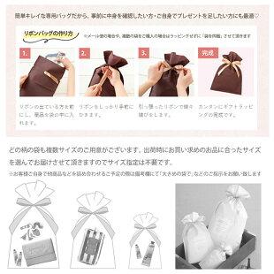 ギフト包装用のラッピング袋・使用イメージ