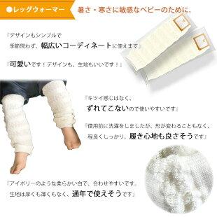 選べる福袋・出産祝い・ギフト5点セット(レッグウォーマー)