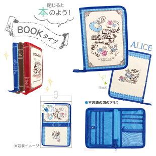母子手帳ケースディズニー(片面ジャバラ)ブック型・不思議の国のアリス