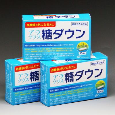 アラプラス 糖ダウン 30カプセル×3箱