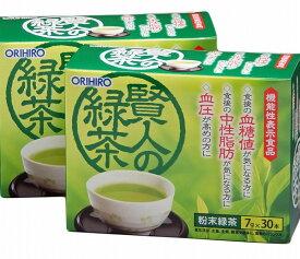 オリヒロ 賢人の緑茶 7g×30包×2個セット