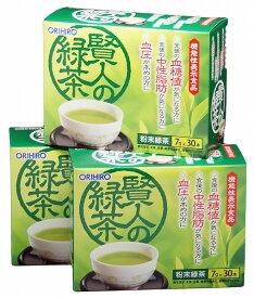 オリヒロ 賢人の緑茶 7g×30包×3個セット