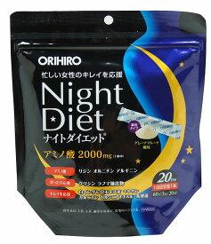 オリヒロ ナイトダイエット 顆粒 20本