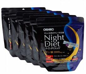 オリヒロ ナイトダイエット 顆粒 20本×6個セット