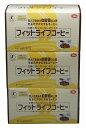 ミル総本社 特定保健用食品 フィットライフコーヒー 60包×3個セット