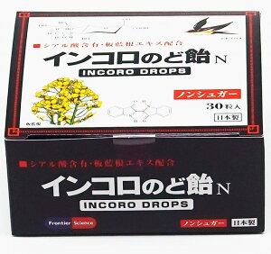 インコロのど飴 ハーブ味 30粒入り