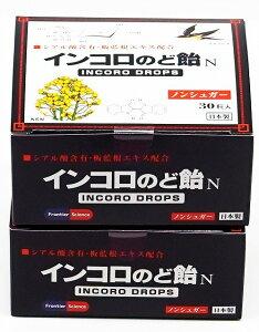 インコロのど飴 ハーブ味 30粒入り×2個