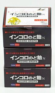 インコロのど飴 ハーブ味 30粒入り×3個