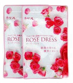 リフレ ローズドレス 2個セット