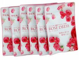 リフレ ローズドレス 6個セット