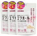 オリヒロ エクオール&発酵高麗人参(35粒入)×3個 5日分増量版