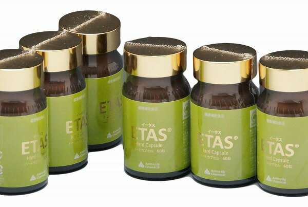ETAS(イータス)6個セット