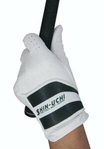 ※お取り寄せ商品です【【(3枚組)ゴルフグローブ フック&スライス防止手袋「真打」】p13615