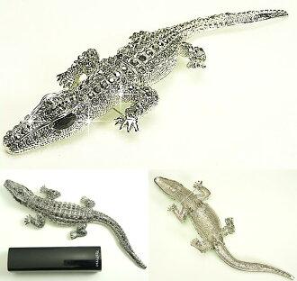 "Beauty hair crocodile brooch, Accessories/Accessories/alligator / alligator crocodile charm."""". """