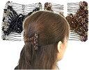 美人髪 ツインコームフローラルフレームラグジュアリー クリスタル ダブルコーム