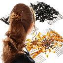 美人髪 綺羅びやかで華奢なデザインが人気♪ツインコームLタイプフローラルグラス《ヘアアクセサリー/ヘアコーム/ダブルコーム/イージーコーム/着物/冠婚葬祭》