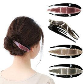 美人髪 サイド バンスクリップ 横型ハイブランド クラシックデザイン気品あるヘアアクセを日常に。アセテート樹脂 大人 おしゃれ エレガント 結婚式 オフィス プレゼント ラグジュアリー