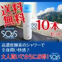 【あす楽対応】【送料無料】 スウォッツ (300ml) 10本セット【正規品】【SO2S】【ヴァリュゲイツ】キーワード:【O2 Spray】【O2シャワ…