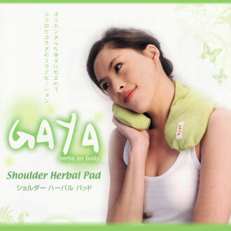 GAYA gayashorudahabarupatto Shoulder Herbal Pad