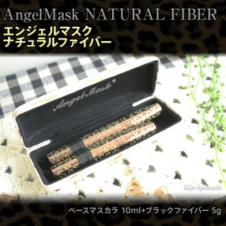 Angel mask mascara set