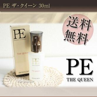 PE perfect essence the Queen 30 ml misuarivo / doctoralivo 02P12Oct14