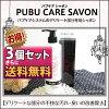 290 ml of PUBU CARE pub care